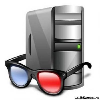 Информация о системе компьютера